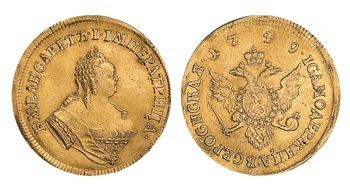 Николаевский золотой рубль цена нумизмат67 ру