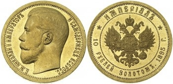 Сколько стоит золотая царская монета монеты петровской эпохи цена