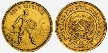 Золотой червонец год введения эмблема спмд и ммд