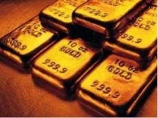 Вложение денег в золото в виде слитков: как купить, где