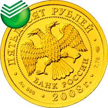 Золотые монеты в сбербанке каталог регионы латвии