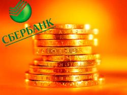 Курс золота в Сбербанке России на сегодня b749d0fb84d