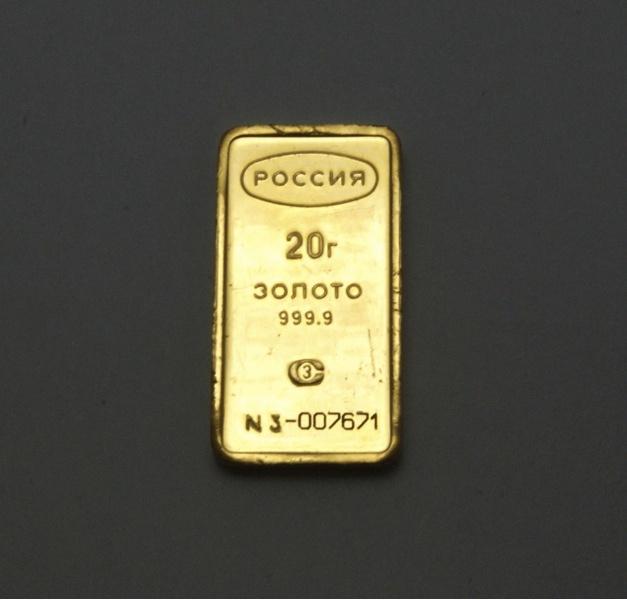 3f8922dc2964 Золотые слитки  какими они бывают
